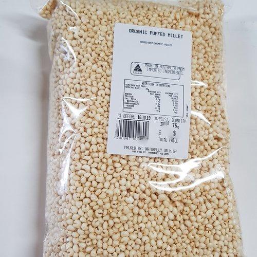 Organic Puffed Millet 175g